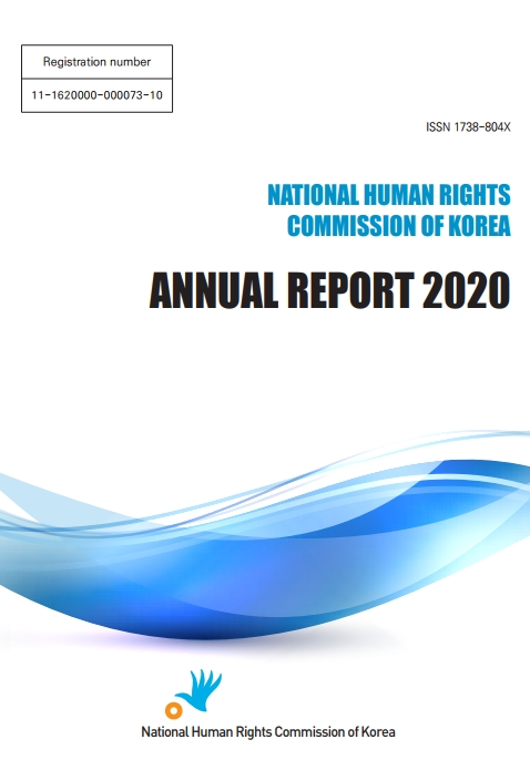 (National human rights commission of korea) Annual report . 2020